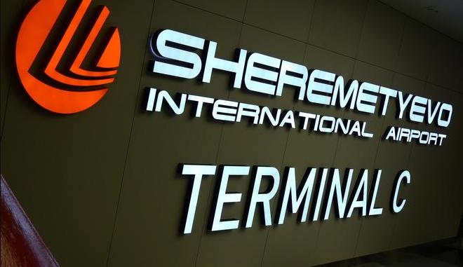Открыт терминал C в аэропорту Шереметьево